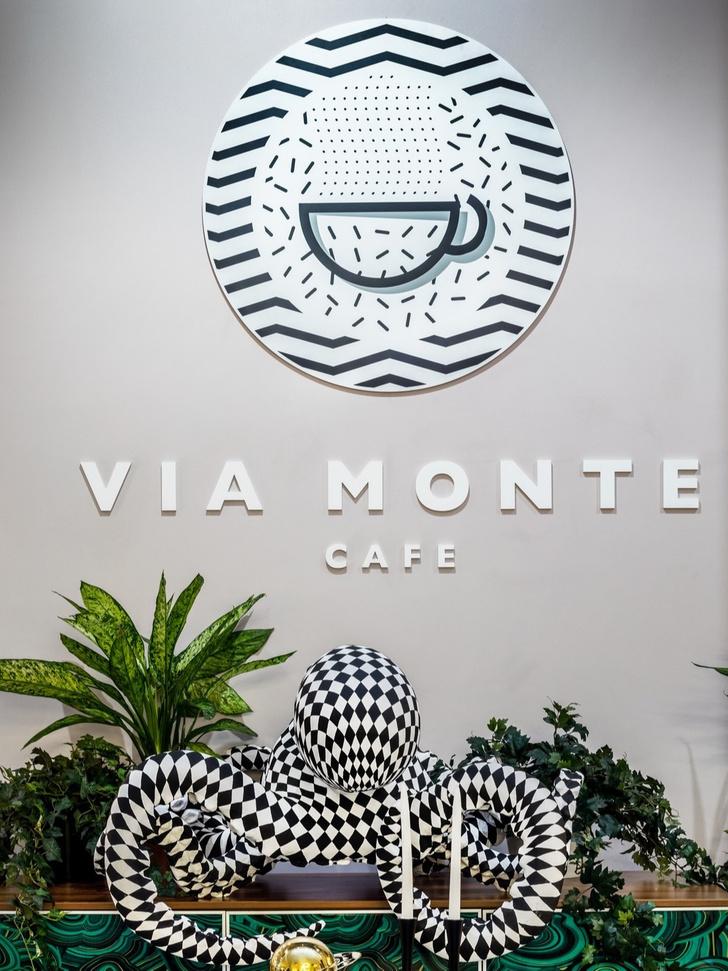 Кафе Via Monte (фото 4)