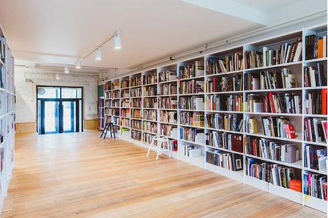 Библиотека Музея «Гараж», 2014