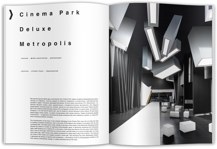Архитектурное бюро VOX Architects выпустит книгу (фото 8)