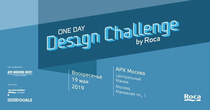 АРХ Москва 2019: ключевые проекты выставки (фото 21)