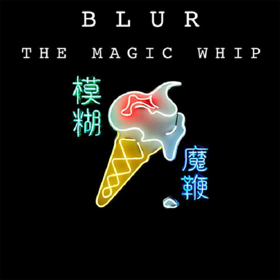 Blur / «The Magic Whip»