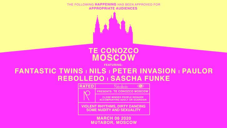 Главные события в Москве со 2 по 8 марта (фото 12)