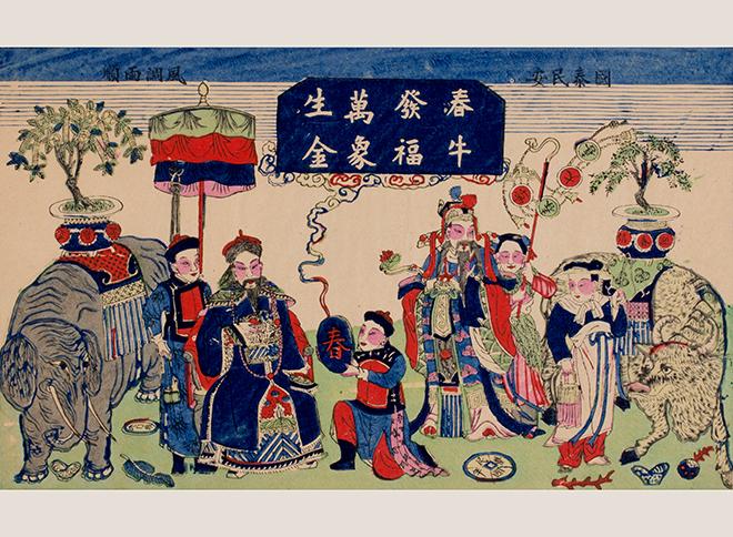 #ВостокДома: неделя искусства Китая в Музее Востока (фото 0)