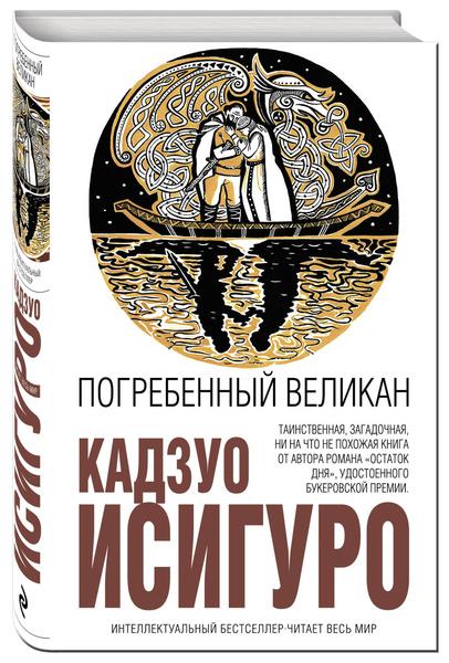 Книжные новинки ноября | галерея [2] фото [1]