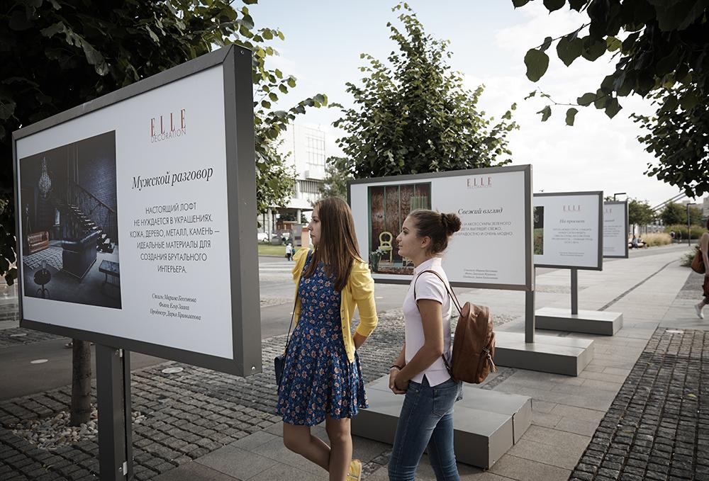 Фотовыставка «Тренды в дизайне» в «Музеоне» | галерея [1] фото [3]