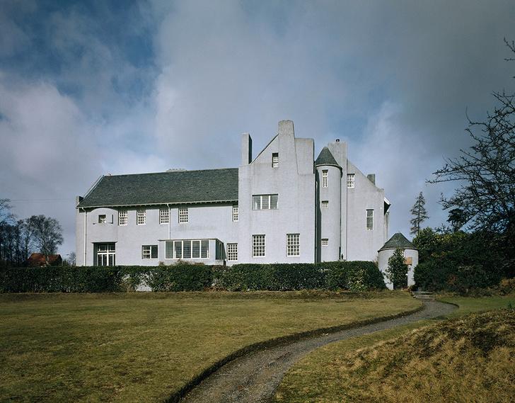 «Дом на холме»