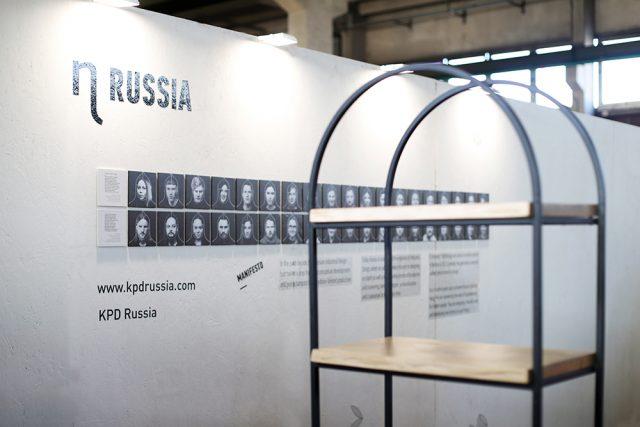 Открытие Галереи предметов российского дизайна (фото 4)