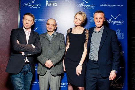 Evgeny Mironov, Konstantin Raikin, Maria Mironova, Igor Vernik