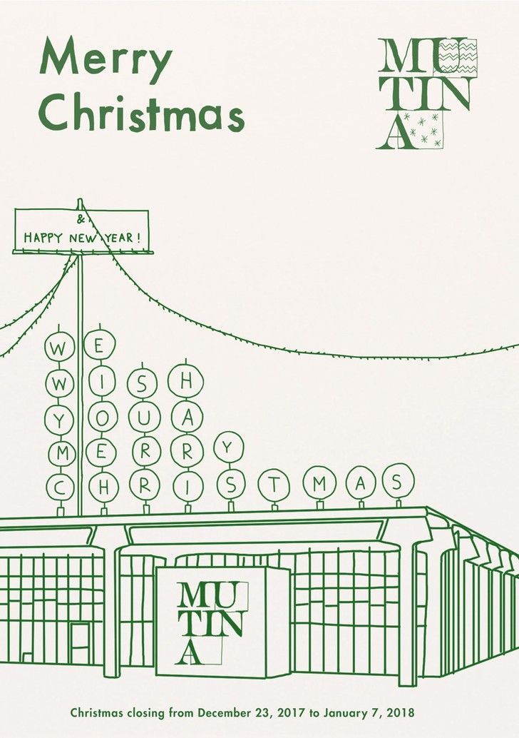 Рождественские открытки от знаменитых дизайнеров и архитекторов (фото 39)