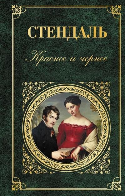 Что читают дизайнеры: любимые романы Миуччи Прада и Марка Джейкобса (галерея 3, фото 0)