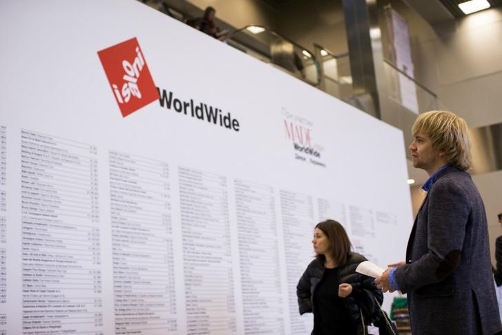 В Москве пройдет выставка интерьерного дизайна iSaloni WorldWide Moscow