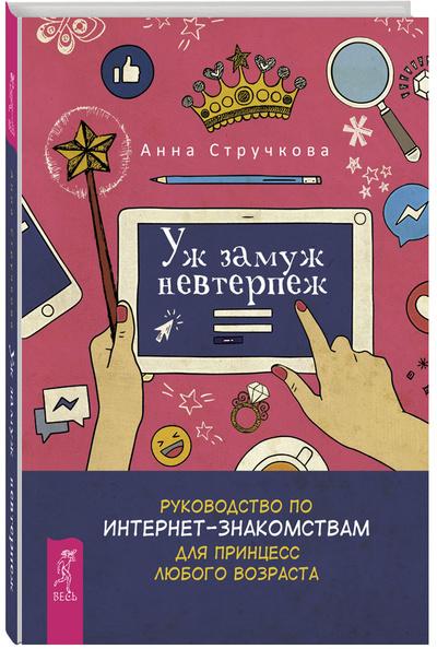 Книжные новинки декабря (галерея 43, фото 0)