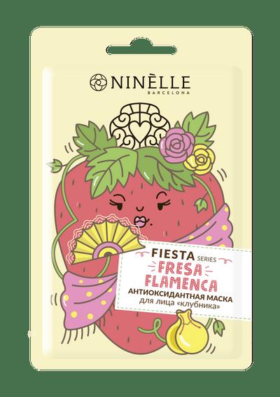 Красота по-испански: косметический бренд Ninèlle (галерея 3, фото 1)