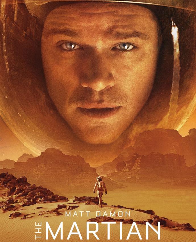 «Марсианин» «Марсианин»