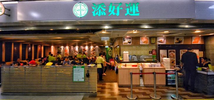 Ресторан Tim Ho Wan Michelin интерьер