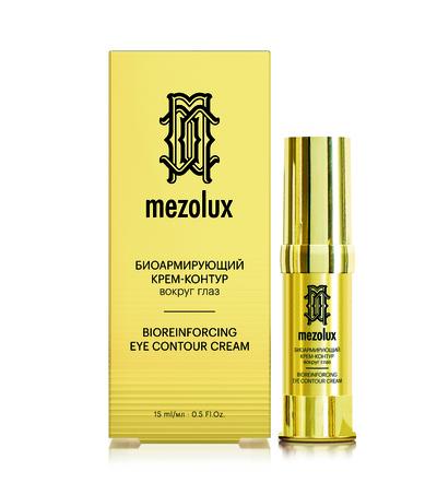 Mezolux — новый бренд уходовой косметики (галерея 1, фото 1)