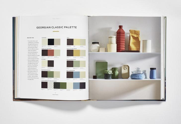 Выбор ELLE Decoration: книги октября (фото 2)