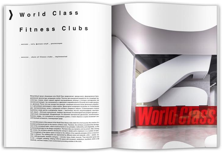 Архитектурное бюро VOX Architects выпустит книгу (фото 7)