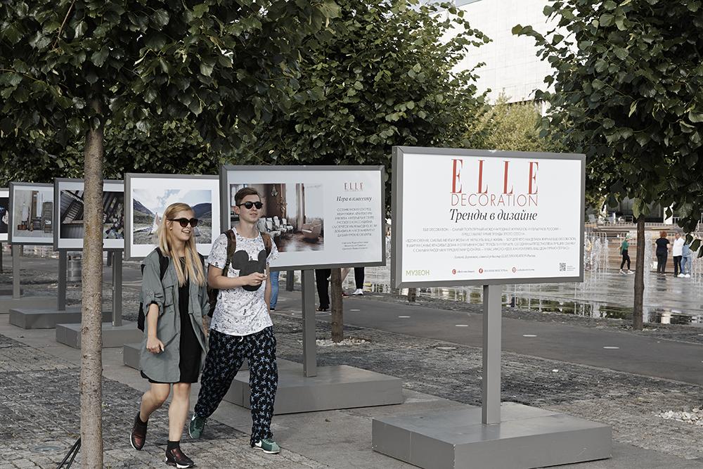 Фотовыставка «Тренды в дизайне» в «Музеоне» | галерея [1] фото [4]