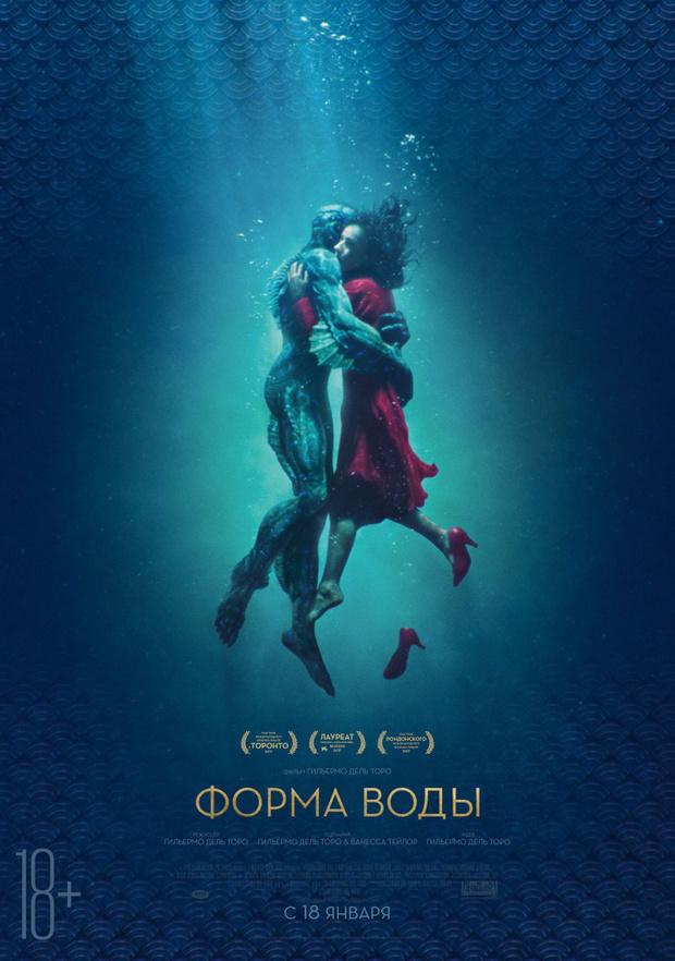 Скоро в кино: премьеры января (фото 9)