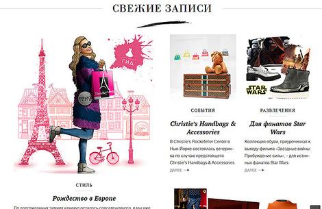 Главные модные новости недели   галерея [6] фото [1]