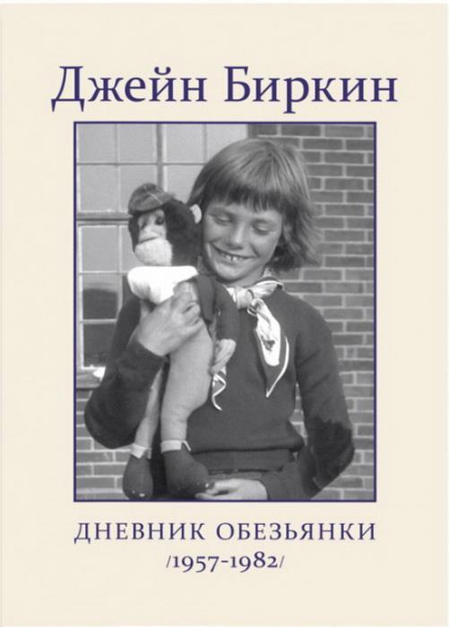 5 вдохновляющих книг, которые рекомендует Игорь Чапурин (фото 4)