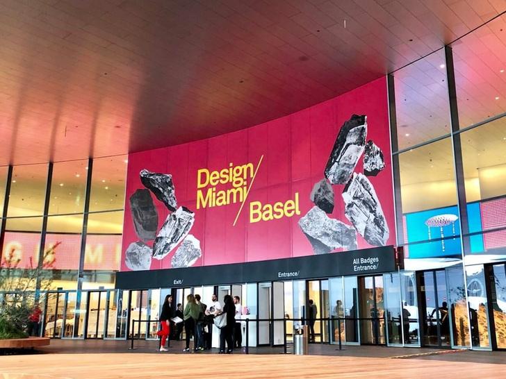Design Miami/Basel: что посмотреть на выставке (фото 0)