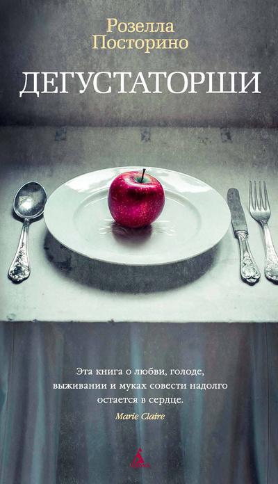7 новых романов, которые стоит прочитать этой осенью (галерея 13, фото 0)