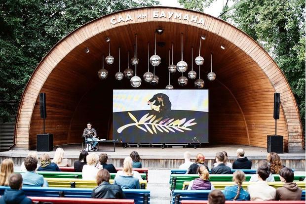 Сад «Эрмитаж», Парк Горького, ВВЦ и другие места, где можно смотреть кино под открытым небом (фото 6)