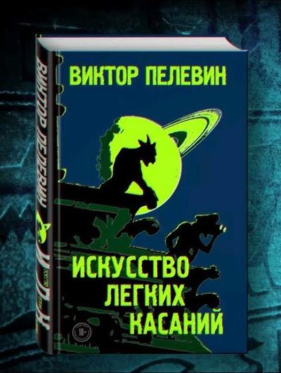 5 любимых книг Тины Канделаки (галерея 7, фото 0)