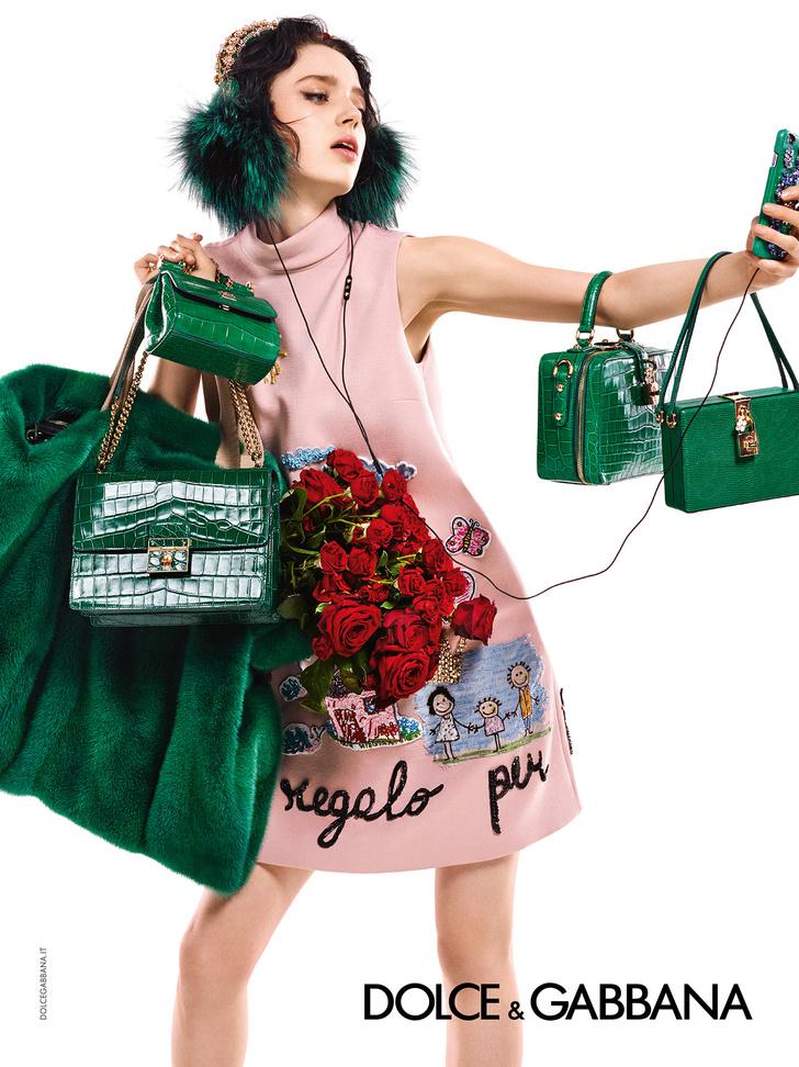 Аксессуары от Dolce & Gabbana