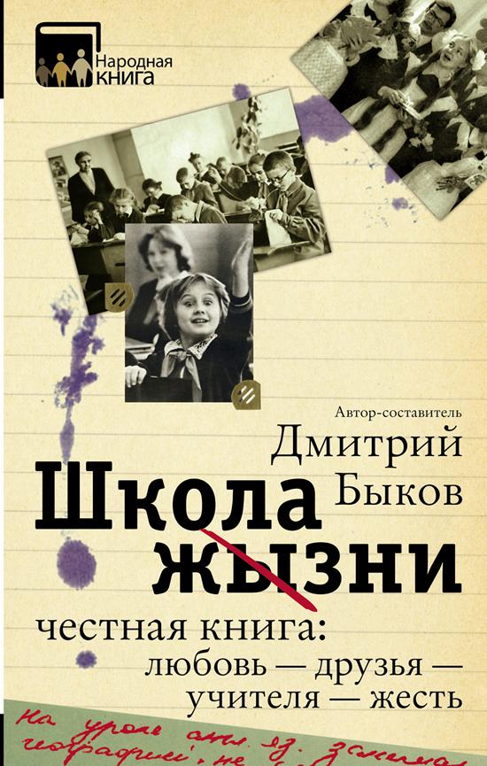 Лучшие книги сентября (фото 11)