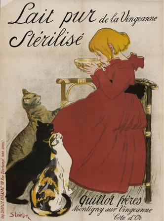 «Афишемания»: выставка французской рекламы в ГМИИ им. Пушкина (фото 4.2)