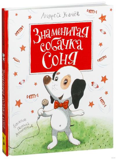 Самые популярные детские книги 2018 года (галерея 7, фото 0)