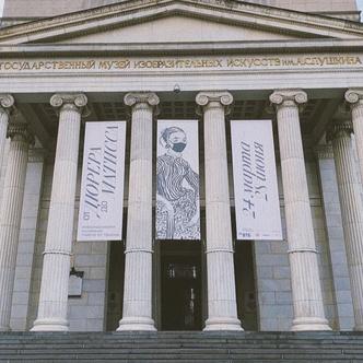8 музеев, которые можно посетить, не выходя из дома (фото 5.1)