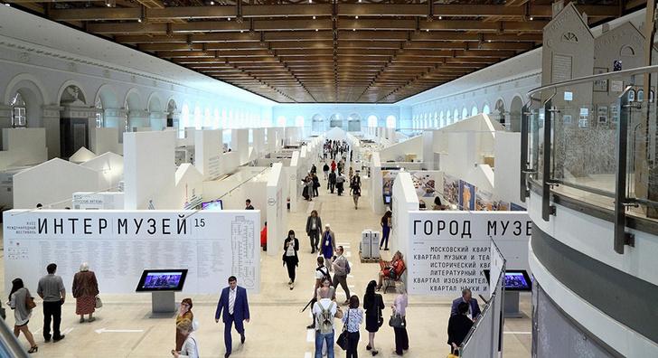 Главные события в Москве с 30 октября по 5 ноября фото [7]