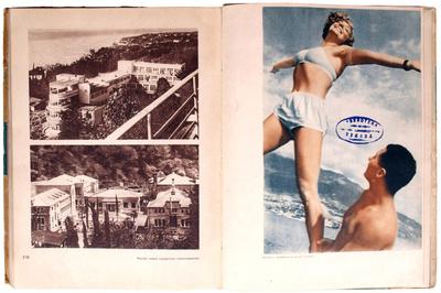 В Петербурге открылась выставка советских фотокниг | галерея [1] фото [8]