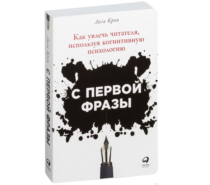 От дизайн-триллера до трактатов Бальзака: выбор Надежды Лазаревой (фото 17)