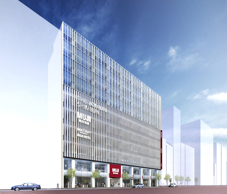 Дизайн-бренд Muji откроет отели в Японии и Китае