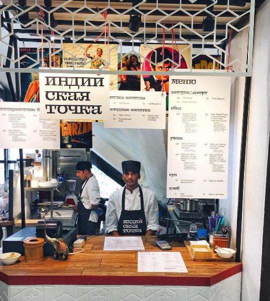 Место силы: гид по Даниловскому рынку | галерея [2] фото [20]