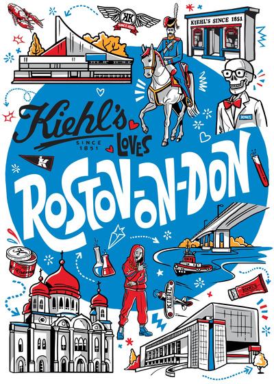 Kiehl's любят города: капсульная коллекция косметики (галерея 1, фото 0)