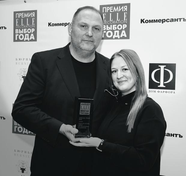 ELLE DECORATION вручил премию «Выбор года» 2016 (фото 18)