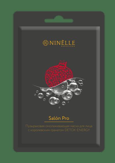 Красота по-испански: косметический бренд Ninèlle (галерея 5, фото 1)