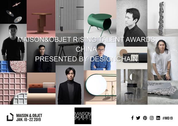 Maison & Objet 2019: ключевые моменты (фото 8)