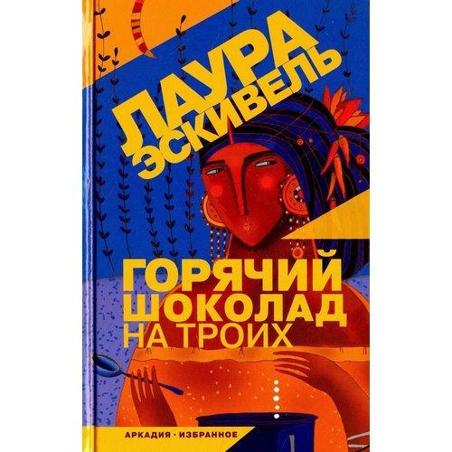 10 лучших летних мистических книг к пятнице 13-е (фото 21)