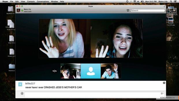 Аккаунт подтвержден: десктоп-триллеры о жизни в соцсетях (фото 3)