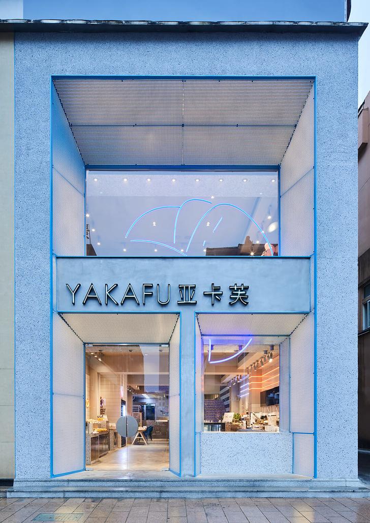 Сюрреалистичная пекарня Yakafu (фото 0)