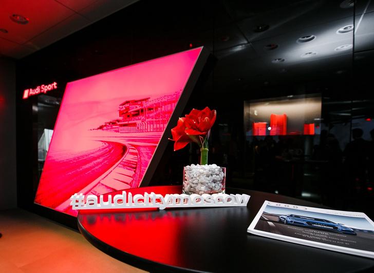 Audi и Музей современного искусства «Гараж» представляют совместный проект «Искусство и технологии»