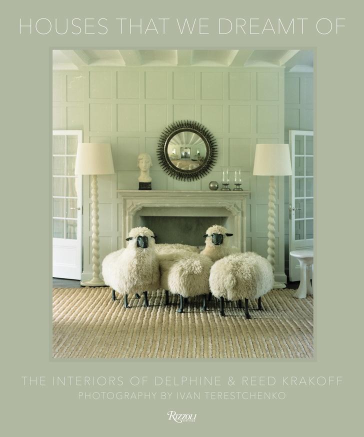 Выбор ELLE Decoration: книги сентября (фото 7)
