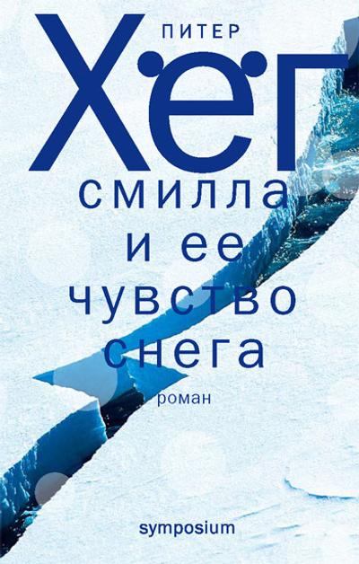 Какао, плед и книга: что читать этой зимой? (галерея 5, фото 0)